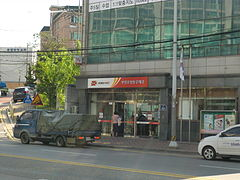 Bucheon Ojeong Post office.JPG