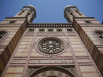 Neolog Judaism - The Neolog Dohány Street Synagogue in Budapest, the largest synagogue in Europe.
