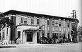 Bund Hotel in Yokohama 1929.jpg