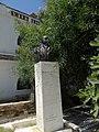 Bust of Spyridon Valetas in Chora, Ios.jpg