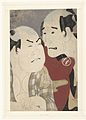 Busteportret van Nakajima Wadaemon en Nakamura Konozo-Rijksmuseum RP-P-1956-592.jpeg