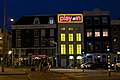By Night , Amsterdam , Netherlands - panoramio (17).jpg