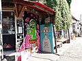 By ovedc - Graffiti in Florentin - 77.jpg