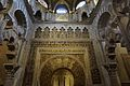 Córdoba Spain - Mezquita de Córdoba - Cathedral of Our Lady of the Assumption - Moorish Detail.6 (18374871680).jpg