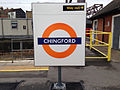 CHILondonOvergroundRoundelP2.jpg