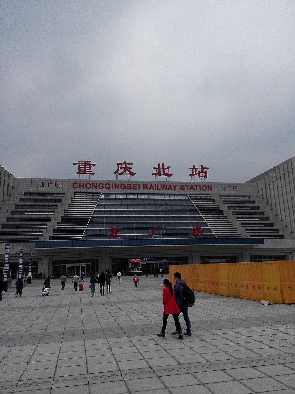 CHONGQINGBEI RAILWAY STATION