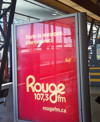 CITE-FM - Radio station billboard.