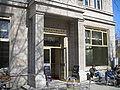 Café Ehrenburg Karl-Marx-Allee Berlin April 2006.jpg