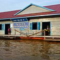 Canal to Tonle Sap Lake, Siem Reap, Cambodia - panoramio (9).jpg