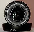 Canon EFS18-55IIUSM.jpg