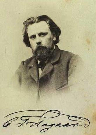 Carl Frederik Aagaard - Carl Frederik Aagaard  (date unknown)
