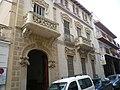 Casa Pere Carreras i Robert P1140700.JPG