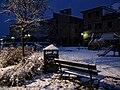 Cascina Parco Giochi gennaio 2006.jpg