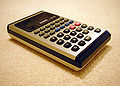 Casio fx-15 calculator.JPG