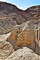 Cave 4Q, Caves of Qumran, 2019 (02).jpg