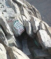 Cave Hira.jpg