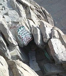 Hasil carian imej untuk Bukit Jabal Al-Nuurr,