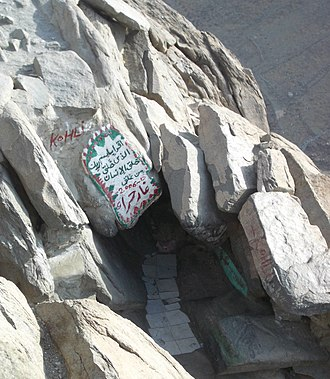 Muhammad - The cave Hira in the mountain Jabal al-Nour where, according to Muslim belief, Muhammad received his first revelation