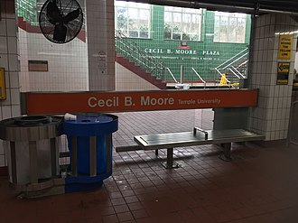 Cecil B. Moore station - Image: Cecil B Moore BSL SEPTA 2018b