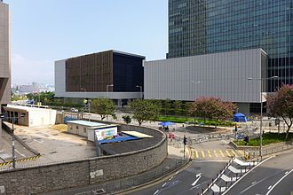 Central Government Complex (Hong Kong) - Rear view of the Low Block of the Central Government Complex West Wing