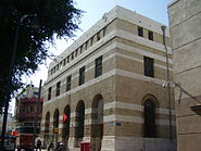 Central Post Office in Yaffo