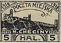 Chęciny-stamps-PM-series-5.jpg