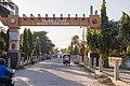 Chamber Gate Morang Vyapar Sangh-2176.jpg