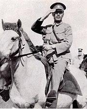 Chiang1926