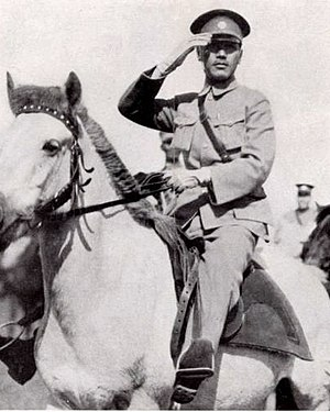 Chiang Kai-shek at the beginning of the Northern Expedition in 1926. Chiang1926.jpg