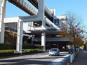 Chibaminato Station - Chiba Urban Monorail Chiba-Minato Station