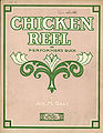 ChickenReel.jpg