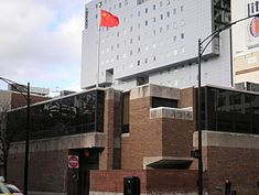Chinese Consulate Chicago.JPG