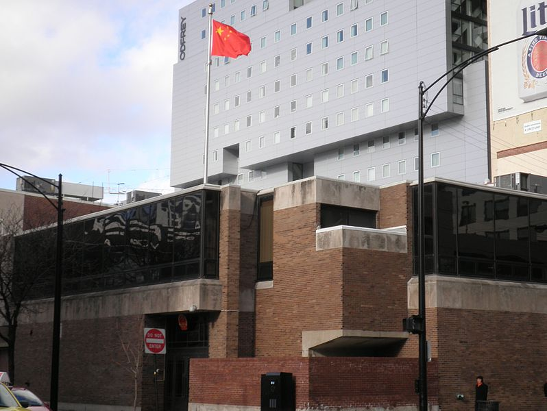 File:Chinese Consulate Chicago.JPG