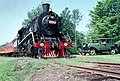 Chinese built steamer on the Knox and Kane Railroad in Pennsylvania, July 1990.jpg