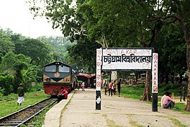 Chittagong University Shuttle train (05).jpg