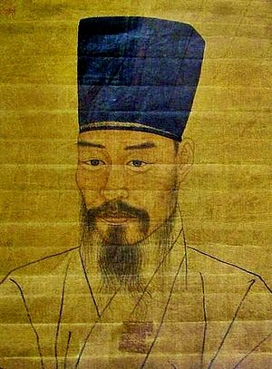 Joseon - Portrait of the neo-Confucian scholar, Jo Gwang-jo (1482–1519)