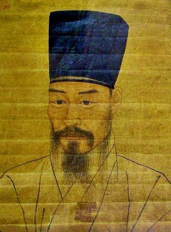 Cho Kwang-jo in 1750