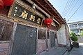 Chongxing Temple, Ninghai, 2017-05-29 03.jpg