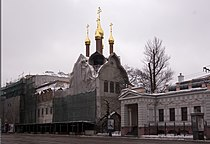 Church of the Saints of Diveevo (Moscow) 04.jpg