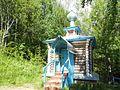 Chusovskoy r-n, Permskiy kray, Russia - panoramio (118).jpg