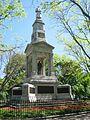 Civil War Monument, Cambridge, MA - rear view.jpg