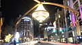 Cleveland Playhouse Square Chandelier (13917596818).jpg