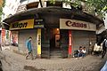 Closed Bourne & Shepherd - 141 SN Banerjee Road - Kolkata 2016-06-23 5158.JPG