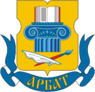 Coat of Arms of Arbat (municipality in Moscow).png