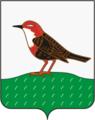 Coat of Arms of Birsk (Bashkortostan).png