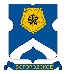 Coat of Arms of Bogorodskoye (municipality in Moscow).svg