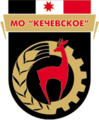 Coat of Arms of Kechevo Municipal Division (Udmurtia).png