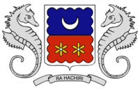 http://upload.wikimedia.org/wikipedia/commons/thumb/2/2b/Coat_of_Arms_of_Mayotte.PNG/200px-Coat_of_Arms_of_Mayotte.PNG