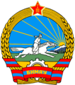 Coat of Arms of Mongolia (1960-1991).png