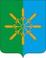 Coat of Arms of Novozybkovskii rayon (Bryansk oblast).png